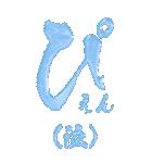 ぷく筆もじ カラフル(ビッグスタンプ)(個別スタンプ:38)
