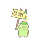 カッパのかぱ(個別スタンプ:4)