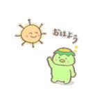 カッパのかぱ(個別スタンプ:5)