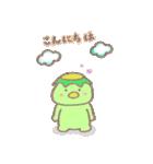 カッパのかぱ(個別スタンプ:6)