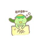 カッパのかぱ(個別スタンプ:8)