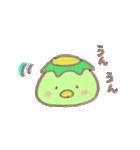 カッパのかぱ(個別スタンプ:12)