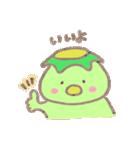 カッパのかぱ(個別スタンプ:13)