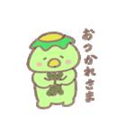 カッパのかぱ(個別スタンプ:14)