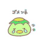 カッパのかぱ(個別スタンプ:15)