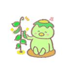 カッパのかぱ(個別スタンプ:19)