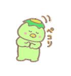 カッパのかぱ(個別スタンプ:21)