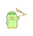 カッパのかぱ(個別スタンプ:22)