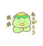 カッパのかぱ(個別スタンプ:25)