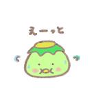 カッパのかぱ(個別スタンプ:27)