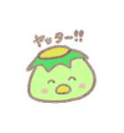 カッパのかぱ(個別スタンプ:30)