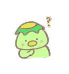 カッパのかぱ(個別スタンプ:31)