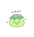 カッパのかぱ(個別スタンプ:32)