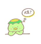 カッパのかぱ(個別スタンプ:37)