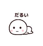 今日はやる気が出ない☆(個別スタンプ:1)