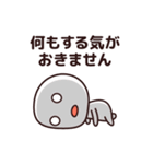 今日はやる気が出ない☆(個別スタンプ:2)