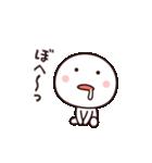 今日はやる気が出ない☆(個別スタンプ:3)