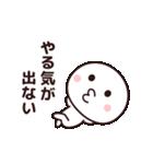 今日はやる気が出ない☆(個別スタンプ:4)