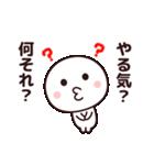 今日はやる気が出ない☆(個別スタンプ:5)