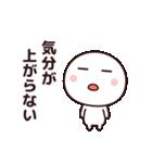 今日はやる気が出ない☆(個別スタンプ:7)