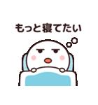 今日はやる気が出ない☆(個別スタンプ:9)