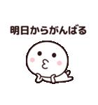 今日はやる気が出ない☆(個別スタンプ:10)
