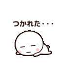 今日はやる気が出ない☆(個別スタンプ:13)