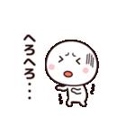 今日はやる気が出ない☆(個別スタンプ:14)