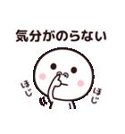 今日はやる気が出ない☆(個別スタンプ:15)