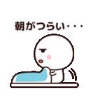 今日はやる気が出ない☆(個別スタンプ:16)