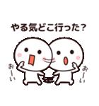 今日はやる気が出ない☆(個別スタンプ:22)