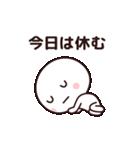 今日はやる気が出ない☆(個別スタンプ:26)