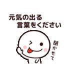 今日はやる気が出ない☆(個別スタンプ:27)