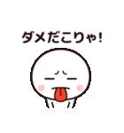 今日はやる気が出ない☆(個別スタンプ:30)