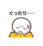 今日はやる気が出ない☆(個別スタンプ:33)