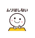 今日はやる気が出ない☆(個別スタンプ:36)