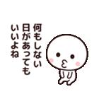 今日はやる気が出ない☆(個別スタンプ:38)