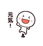 今日はやる気が出ない☆(個別スタンプ:39)