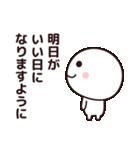 今日はやる気が出ない☆(個別スタンプ:40)