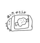 ゆけ!おやすめザウルスくん(個別スタンプ:12)