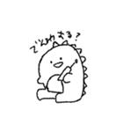 ゆけ!おやすめザウルスくん(個別スタンプ:14)