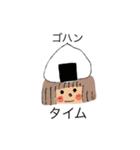 ほのぼの(^^)タイム(個別スタンプ:18)