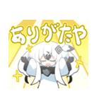 鳥プルスタンプ シキ(個別スタンプ:8)