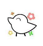 鳥プルスタンプ シキ(個別スタンプ:22)