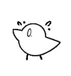 鳥プルスタンプ シキ(個別スタンプ:23)