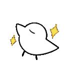 鳥プルスタンプ シキ(個別スタンプ:24)