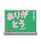 カスタム★毎日学校で使えるスタンプ(個別スタンプ:1)