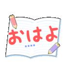 カスタム★毎日学校で使えるスタンプ(個別スタンプ:3)