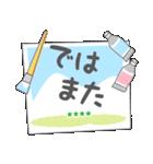 カスタム★毎日学校で使えるスタンプ(個別スタンプ:37)