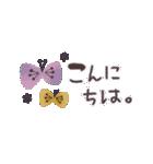 ♡北欧のナチュラル♡小さめスタンプ♡(個別スタンプ:2)